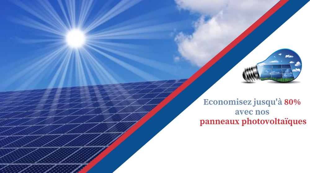 panneau photovoltaique لوحات شمسية