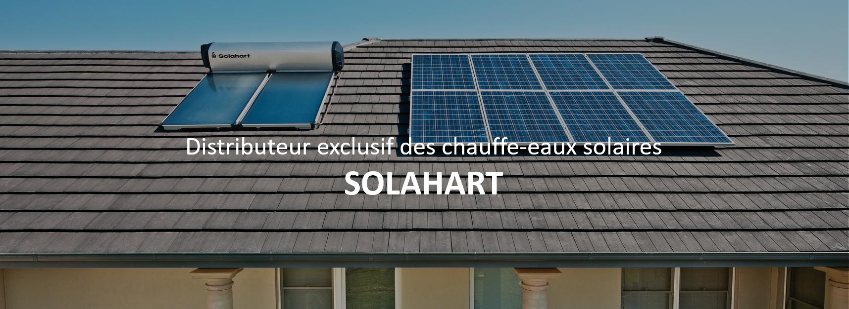 Chauffe-eau solaire سخان المياه الشمسي